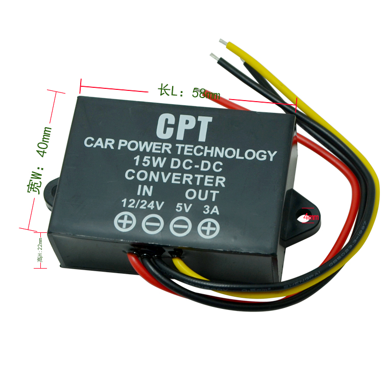 12V / 24V to 5V, Step-down, 3A, 15W (old size before May 2015)